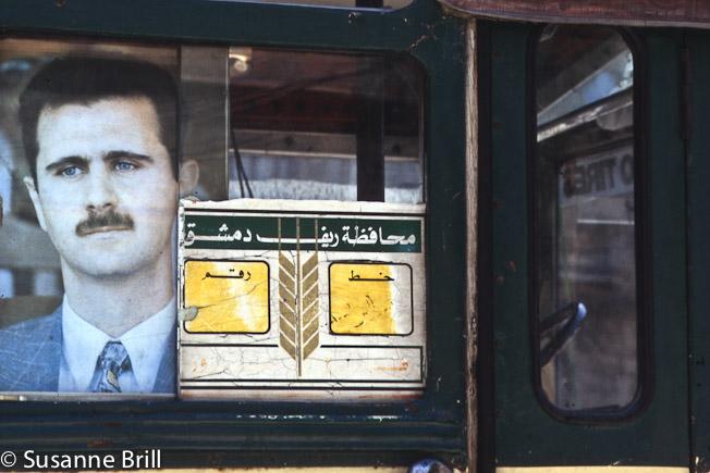 Damaskus Assad-Vater